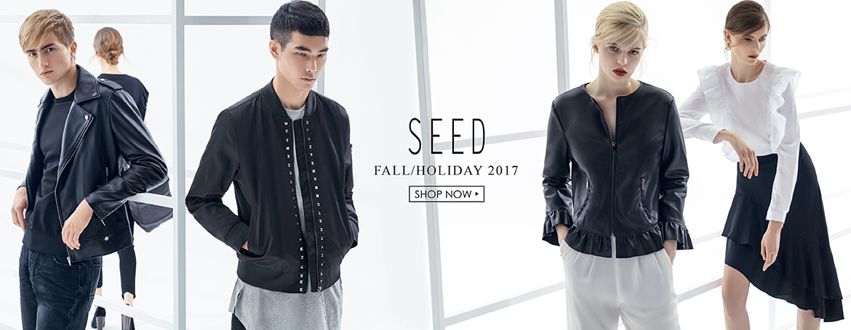 Fall/Holiday 2017