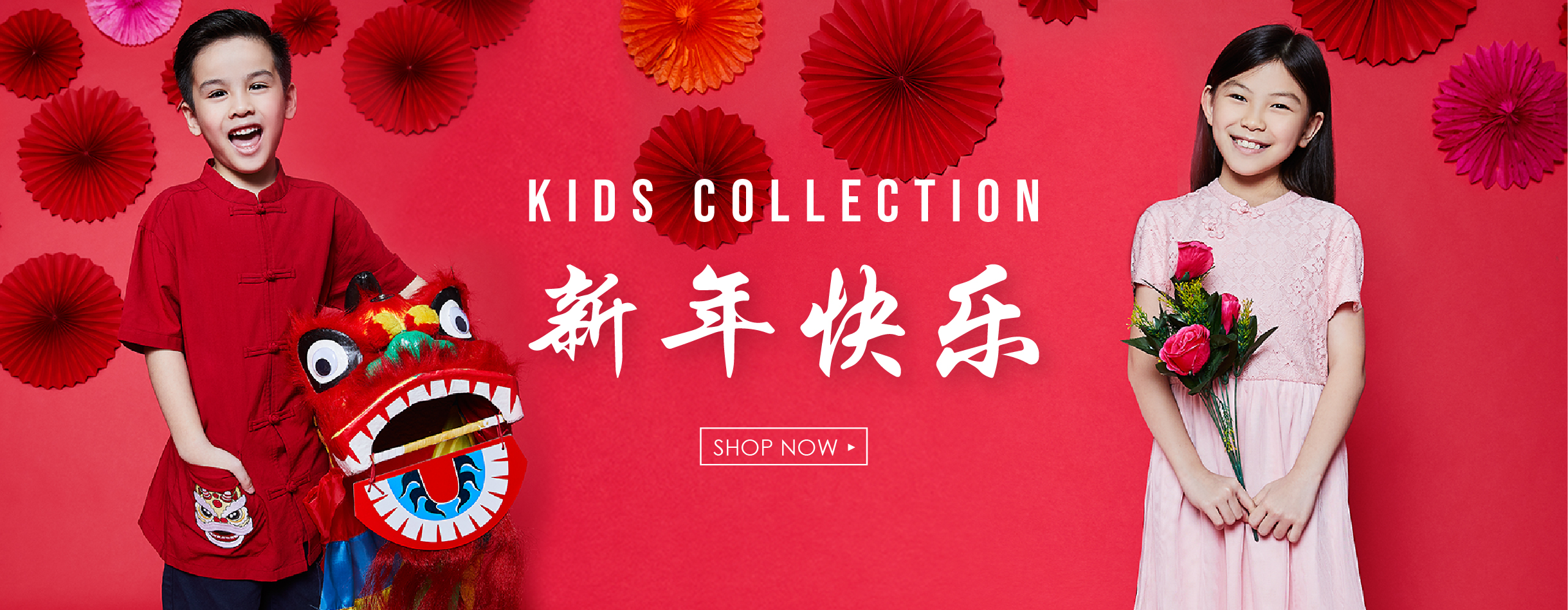 Kids CNY Collections