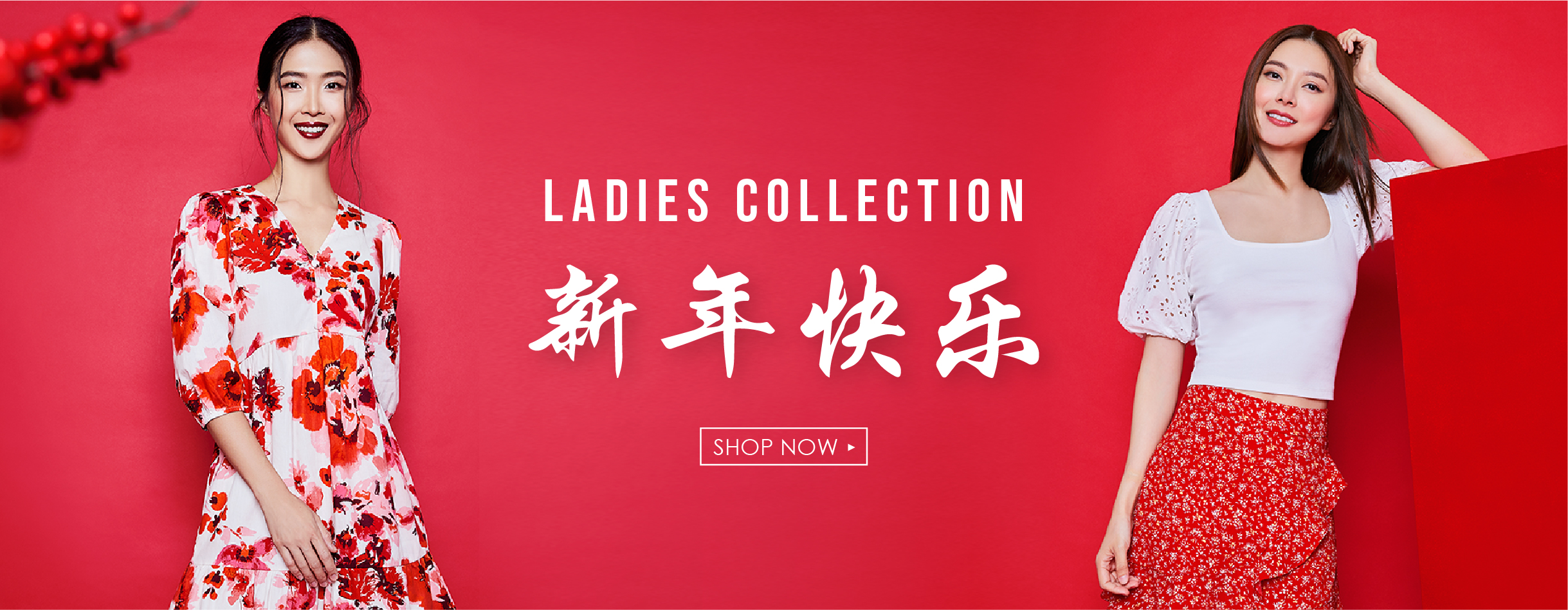 Ladies CNY Collections