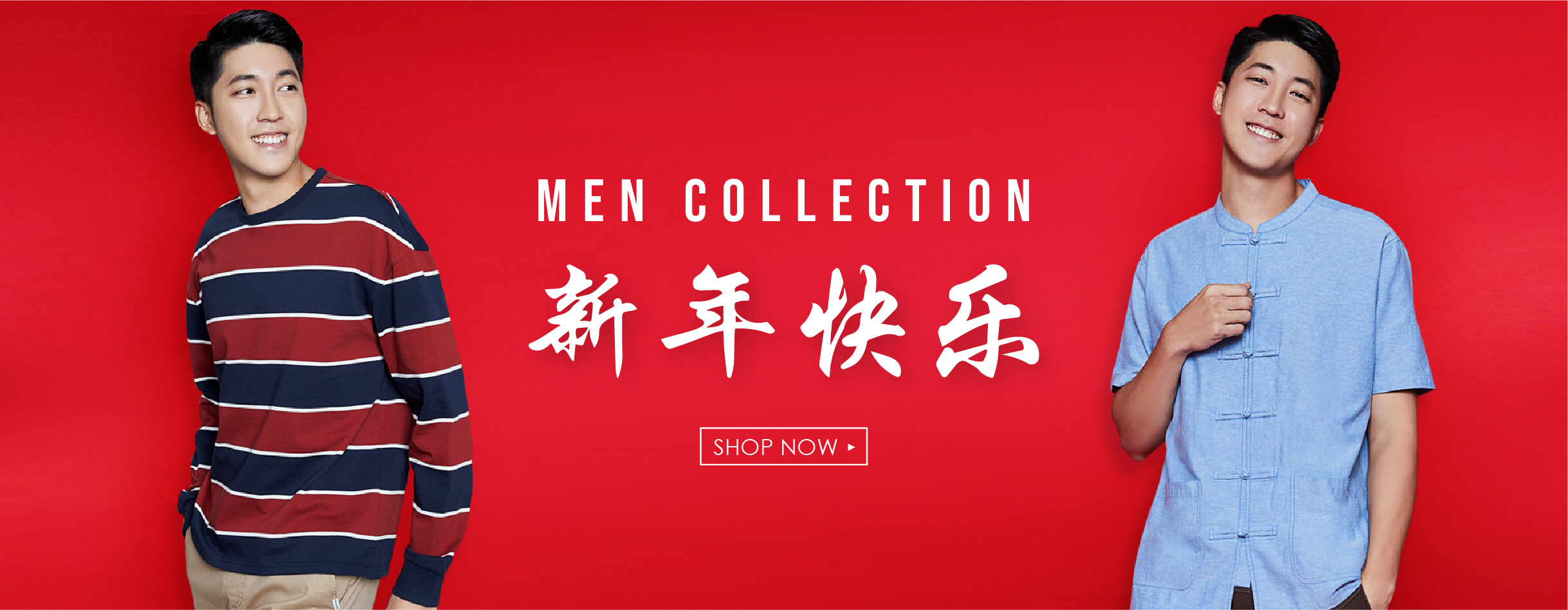 Men CNY Collections
