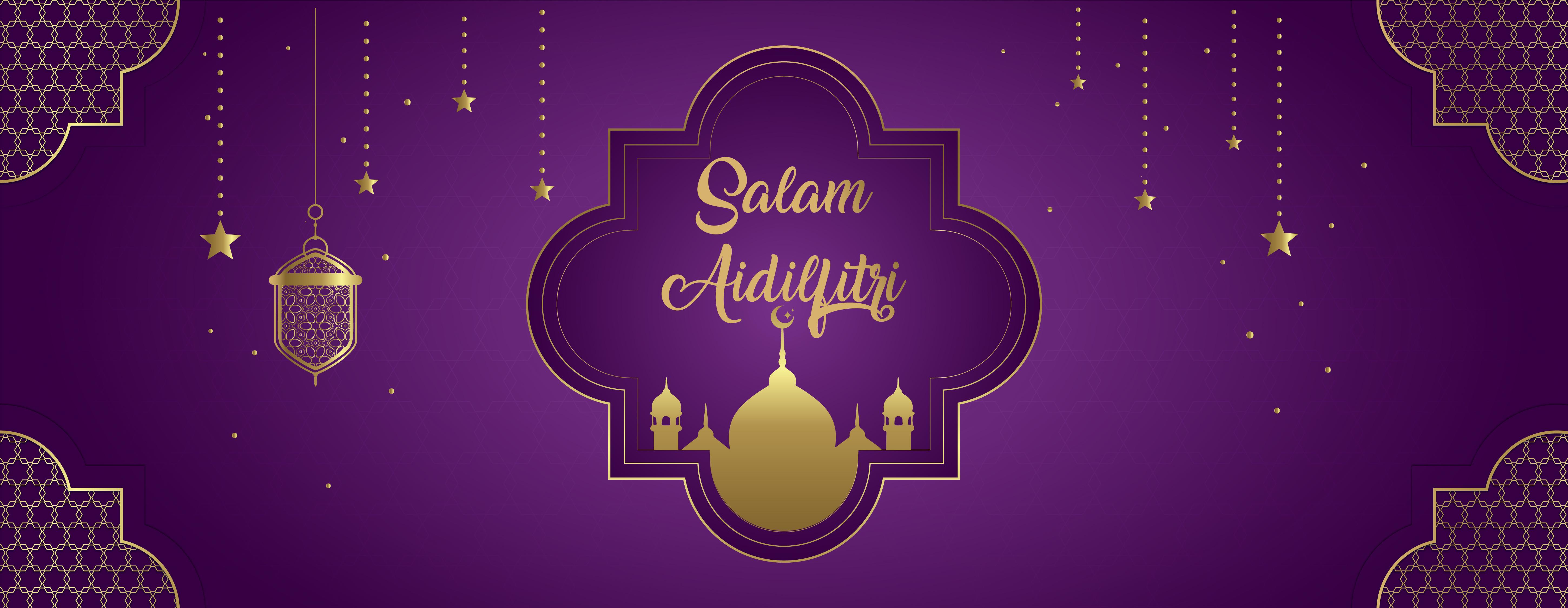 Salam Aidilfitri