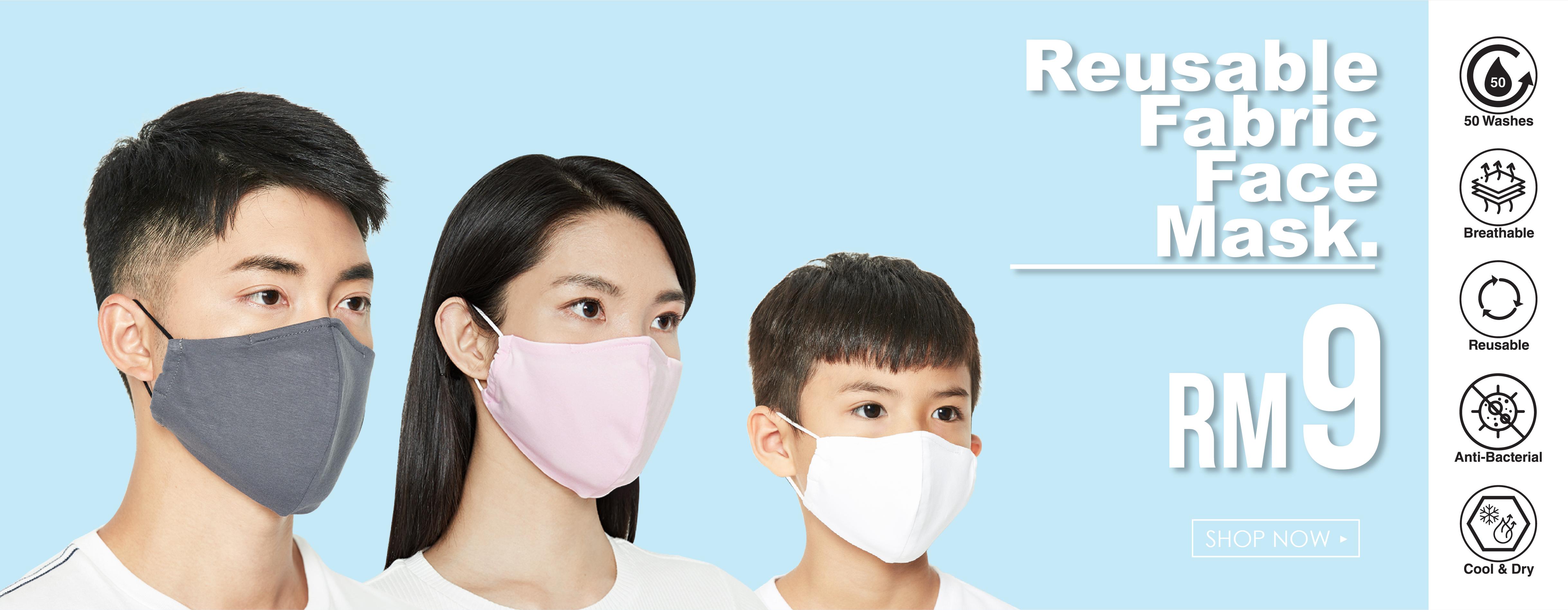 PDI Face Mask